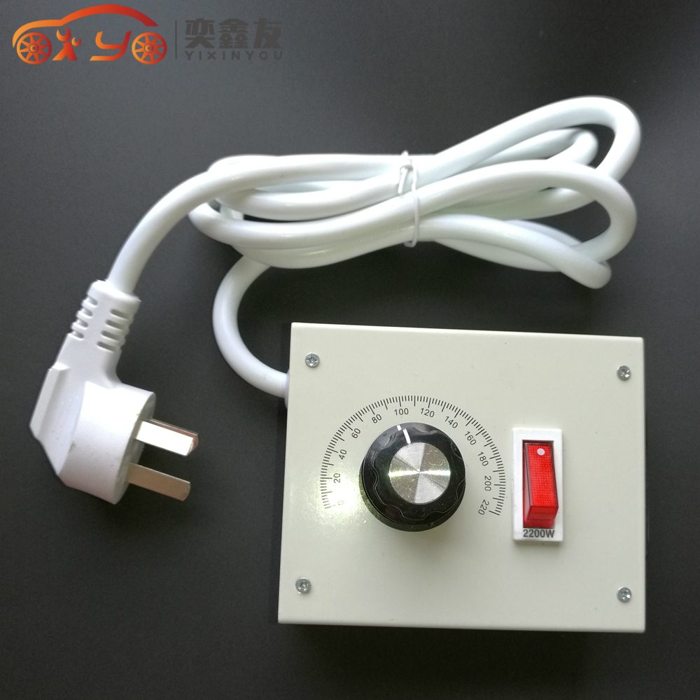 220v single phase ac motor speed controller electric drill for Fan motor speed control switch