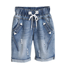 CLASS OF 2030 Daily Hight Waisted Skinny Pencil Denim Stretch Slim Pants Length Jeans