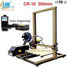 Creality 3D лазерная гравировка 2 в 1 3D настольный принтер CR-10 Высокая точность 3D принтер машины DIY Kit нити с кровать с подогревом