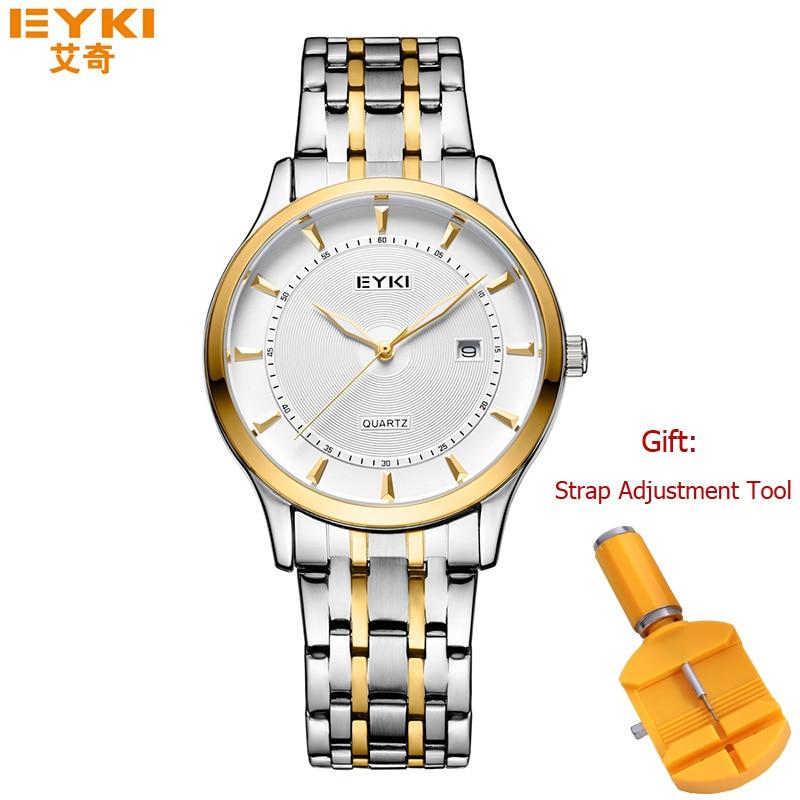 EYKI Blue Dial Clock Watches Men Women Luminous Calendar Display Wristwatch Casual Ladies Dress Lovers Watches with Gift Box