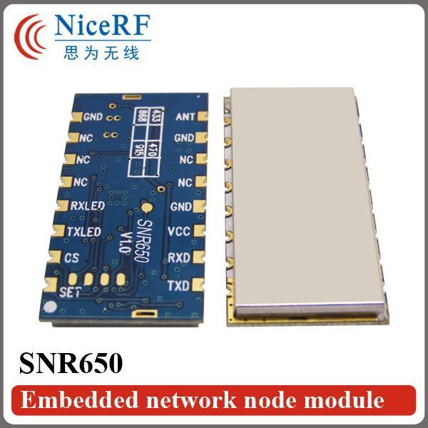 SNR650-Embedded network node module-2