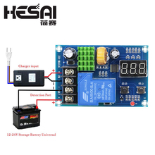 XH-M604 Battery Charger Control Module DC 6-60V Storage Lithium Battery Charging