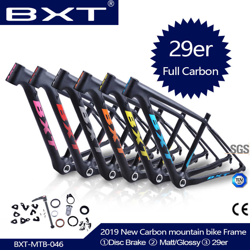 Detail Feedback Questions about BXT carbon mtb mountain bike
