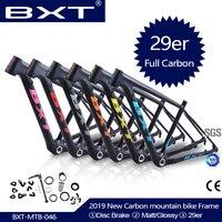 BXT углеродного горный велосипед frame 29er UD BSA bicicletas используется для рама для гоночного велосипеда super light 29 велорама части