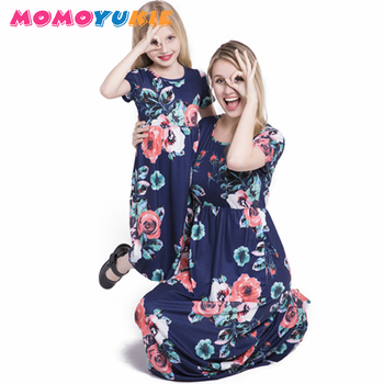 2018 Mommy and me family matching mother daughter dresses clothes striped mom and daughter dress kids parent child outfits look 2