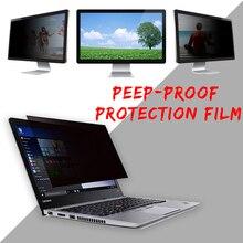 14 pouces Anti peeping Film ordinateur portable protecteur décran Film Anti rayure Anti poussière Film de protection cahier confidentialité filtre garde