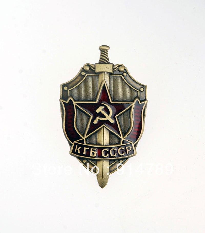 SURPLUS WWII USSR SOVIET UNION KGB SWORD SHIELD COMMUNIST HONORARY PIN BADGE