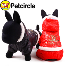 petcircle new arrivals pet dog cat clothes winter leather dog coats 2 color size XXS-L dog parkas for chihuahua free shipping