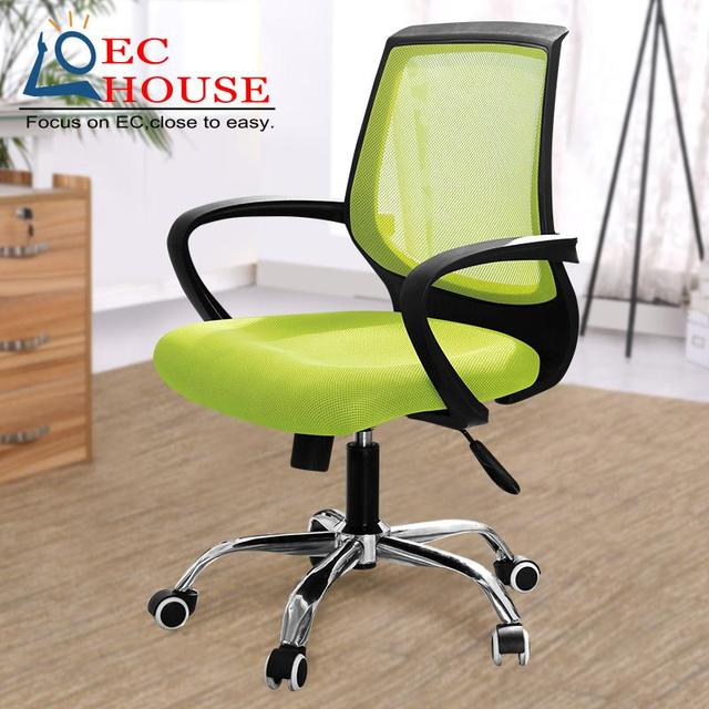 The office of comter million special offer home ergonomic cloth staff boss cr FREE SHIPPING