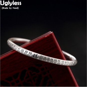 Uglyless Real 99.9% Fine Silver 100 Fu China Chic Bangles Unisex Women Men Open Adjustable Bangle Thick Silver Bracelets Jewelry