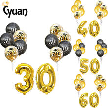 Rose Gold 30 40 50 60 Birthday Balloon Party Decoration Adult 30 Number Ballon Party Supplies Anniversary Thanksgiving Decor(China)
