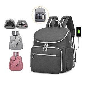 Image 2 - Bolsa de pañales para bebés recién nacidos con carga USB, mochila momia impermeable, bolso portátil, bolsa de maternidad para el cuidado del bebé
