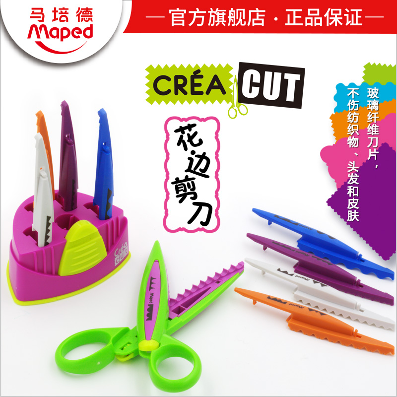Maped Craft Scissors And Blades 5 Different Blades Assorted Colors,Blue/Pink 2 Sets Available Great Kid Gift