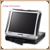 Toughbook i5/4GB Panasonic CF19 CF 19 CF 19 laptop with hand touch screen/bluetooth/charger/battey for Star C3/C4/C5 Icom a2