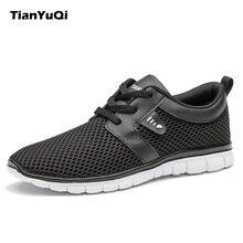 Tianyuqi мужская повседневная обувь легкая дышащая обувь удобные на шнуровке Лоферы открытый сетки Крутая обувь