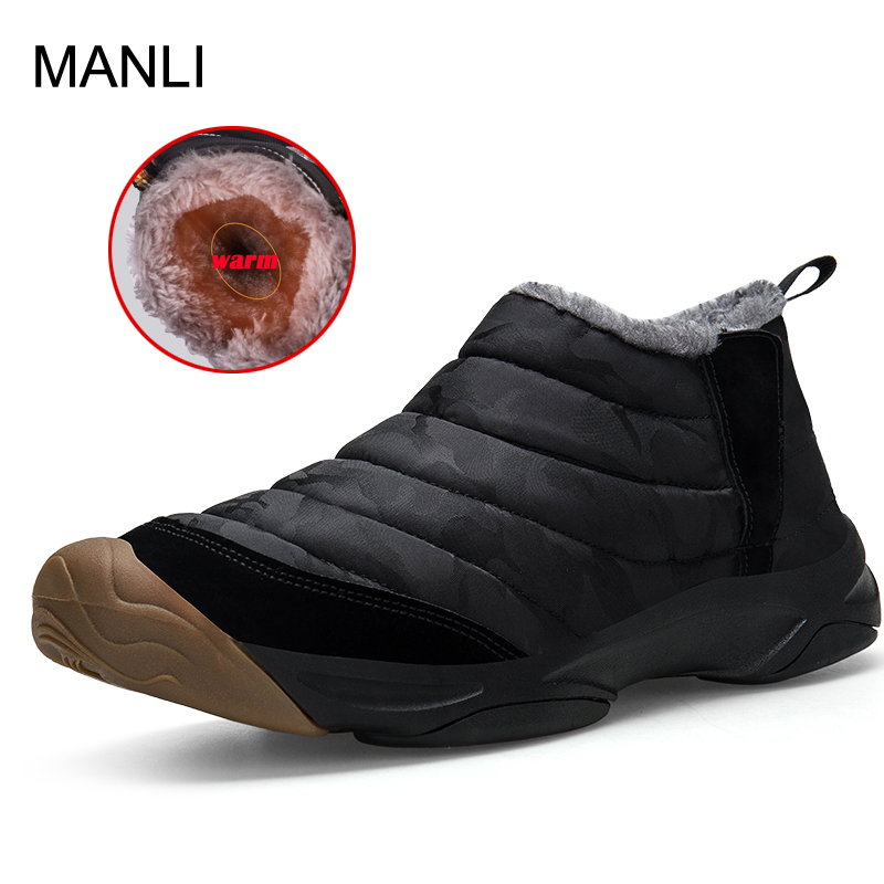 MANLI Outdoor Camouflage Hiking Shoes Boots Men Winter Shoes Snow Boots Plush Inside Bottom Keep Warm Waterproof Ski Boots image