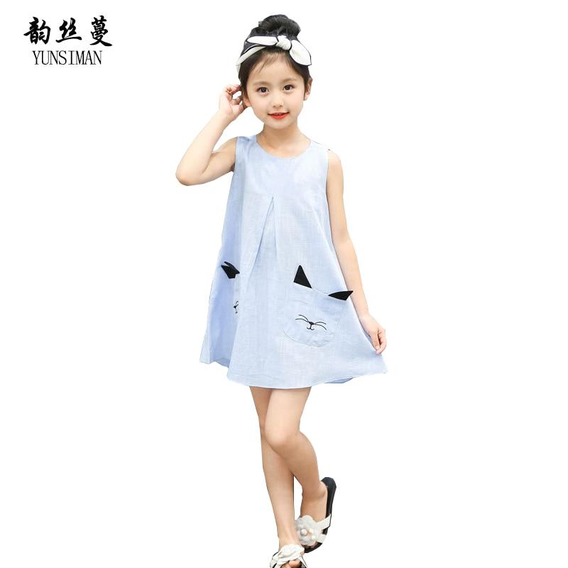 New Girls Mini Dresses Age 3 4 5 6 7 8 9 10 Years Baby Sleeveless Cat Cartoon Dress Summer Dresses Kids Party Dresses 8 10 5M62 aveda green science masque age 8 5 oz