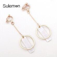 Geometry Pendant Earing No Pierced Shell Metal Pendants Long Tassel Chain Clip On Earings  For Women Girl  Simple Jewelry CE48