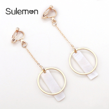 Geometry Pendant Earring No Pierced Shell Metal Pendants Long Tassel Chain Clip On Earrings  For Women Girl  Simple Jewelry CE48