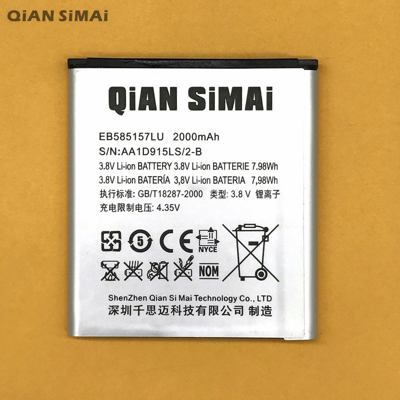 New 2850mAh i8552 Gold Replacement Rechargeable Battery For Samsung Galaxy Beam I8530 I8552 I8558 i869 I8550 + Tracking Cord