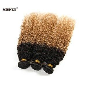 Przedłużanie włosów brazylijskich Ombre 3 zestawy 100g Ombre Jerry Curl dwa Tone czarny i blond 1B/27 ludzkie włosy tkania