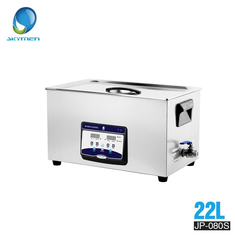 SKYMEN Digital Limpeza Ultra-sônica Banheira 22L 480 W 110/220 V banho de limpeza ultra-sônica transdutor cleaner Auto Peças de Motor JP-080S