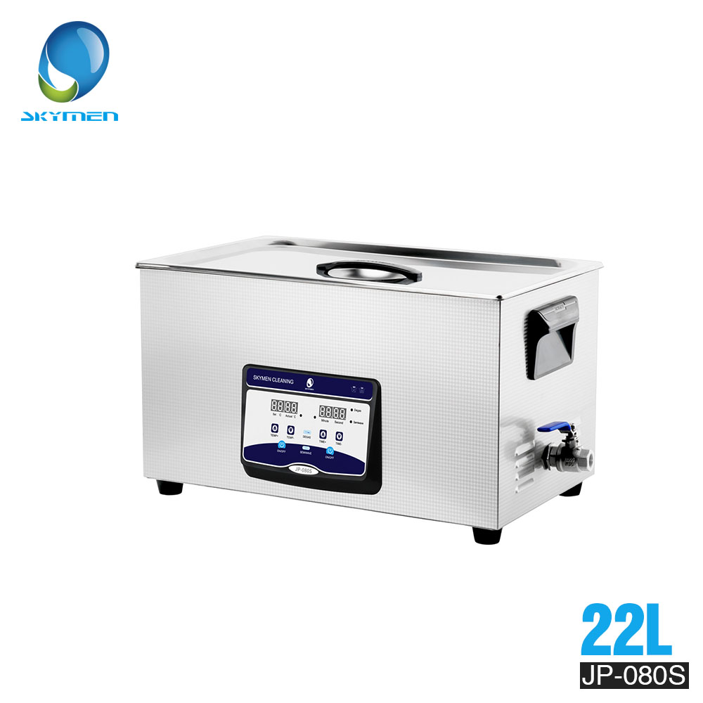 SKYMEN Digital Ultrasonic Cleaner Bath 22L 480W 110/220V bath ultrasonic cleaning transducer cleaner Auto Engine Parts