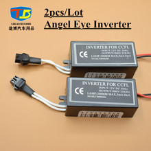 2pcs/Lot,12V CCFL inverter Angel Eyes Halo Rings Inverters Blocks Power Replacement Spare Car Light Source Universal Male Plug