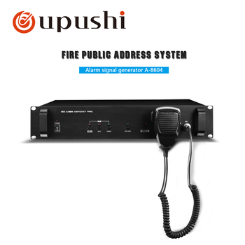 Oupushi  A-8604  Alarm signal generator for pa system and public adress system