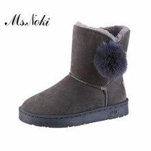 Модные пушистый шар; однотонные женские зимние ботинки; коллекция года; женские зимние ботинки на платформе с круглым носком и плоской подошвой из теплого плюша внутри