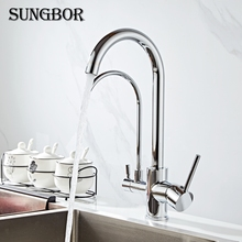 Filter Kitchen Faucets Mixer Tap 360 Rotation with Water Filter Features Mixer T