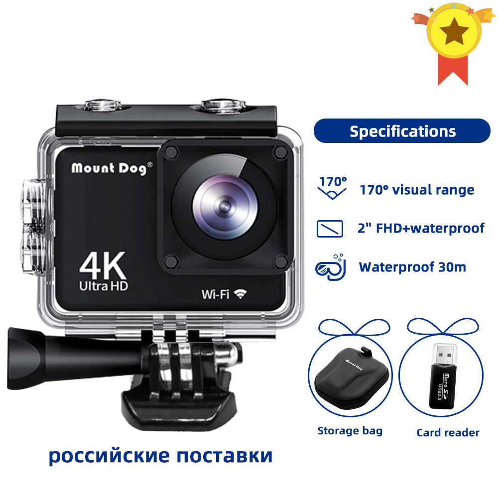 "2.0""HD 4K Sports Action camera Go waterproof Pro Accessories Camcorder 30fps 170 Degree WiFi Remote Control Video Recoder"