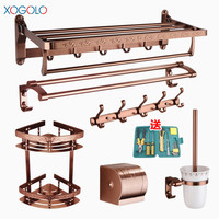 Xogolo Space Aluminum Rose Gold European Style Bathroom Hardware Set Papero Towel Holder Towel Rack Accessories
