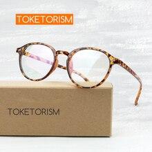Toketorism leopard eye glasses frames for women and men vintage prescri