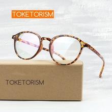 Toketorism leopard eye glasses frames for women and men vintage prescription clear lenses 7822