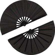 2 pièces grand ventilateur pliant Nylon tissu poche ventilateur pliant chinois Kung Fu Tai Chi ventilateur noir décoration pli main ventilateur pour Par