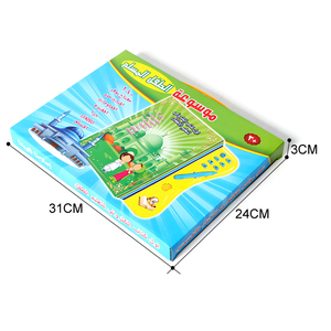 Image 4 - Arabic Language E book Learning Machine Toy Book For Children Learning Letter Holy Quran Multifunction Reading Book Toys