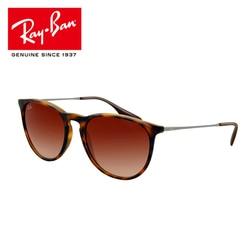 Original RayBan Brand RB4171 Outdoor Glassess,Hiking Eyewear RayBan Men/Women Retro Comfortable 4171 UV Protection Sunglasses
