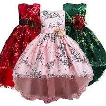 Flower Dress For Dress