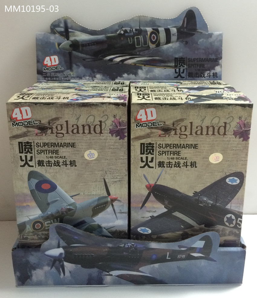 6pcs/set World War II the British Spitfire Volley Fighter 4D Assembly 1/48 Military Aircraft Model Simulation Toy image