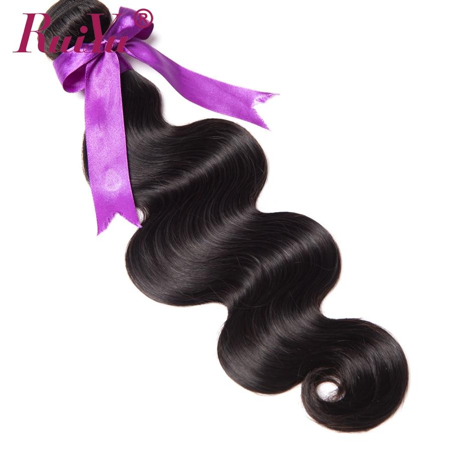 RUIYU Hair Brazilian Body Wave Hair Bundles Human Hair Weave Bundles Non Remy Hair Extensions 10-28 Natural Color 1PC