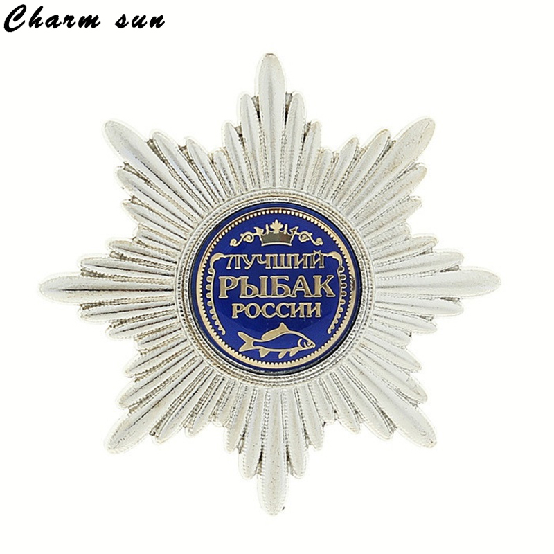 [Best Fisherman] Unique Gift Box Design Russian Medal Military Medal Glistening Pins Identity Card The Best Fisherman In Russia