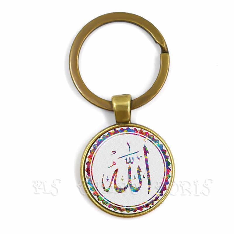 الإسلامية الله المفاتيح الله شعار الزجاج كابوشون حلقات المفاتيح مع 3 اللون الدينية مسلم مجوهرات لرمضان هدية