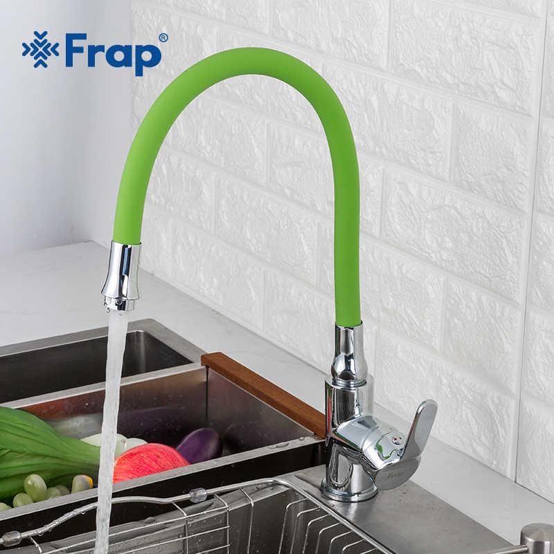 FRAP ก๊อกน้ำห้องครัว 6 สีซิลิกาเจลจมูกอ่างล้างจานก๊อกน้ำเดียวจับยืดหยุ่นก๊อกน้ำเย็นและร้อนน้ำ
