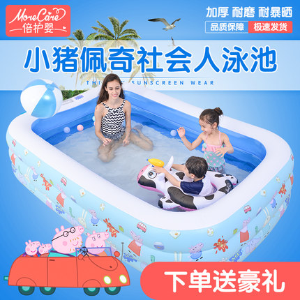 Children's Pool Inflatable Family Baby Adult Home Baby Thickened Child Tub Swimming Pool