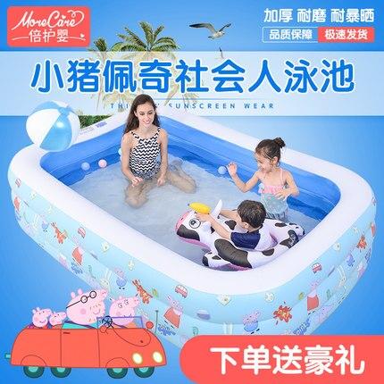 Enfants de famille piscine gonflable bébé adulte bébé à la maison épaissie enfant baignoire piscine