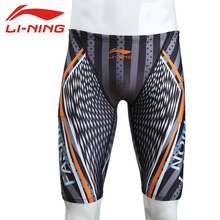 LI-NING, новинка, профессиональные мужские конкурентоспособные плавки, одежда для плавания, быстросохнущие однотонные плавки, мужские плавки размера плюс