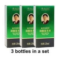 ZHANGGUANG 101 B Formel Haar Tonic 3x120 ml 3 flaschen haarausfall Chinesische medizin therapie Haar Behandlung Essenz 100% original