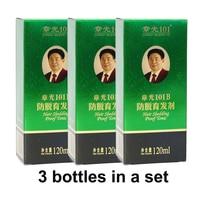 ZHANGGUANG 101 B Formula Hair Tonic 3x120 ml 3 bottles hair loss Chinese medicine therapy Hair Treatment Essence 100% original