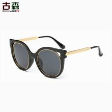 COOLSIR Mujeres Nuevas gafas de Sol Polarizadas coloridas gafas de sol de conducción espejo Clásico C8661 de gran tamaño gafas de sol Gafas #1109